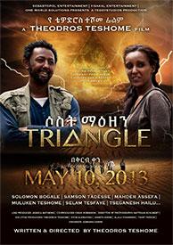 Triangle, 2012